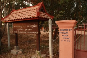 Most schools in Cambodia are funded by charities from other countries.