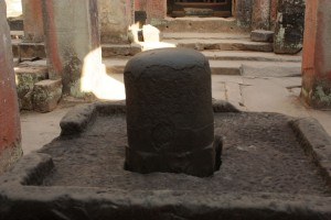 Lingam. A giant stone penis that blesses water flowing over it.